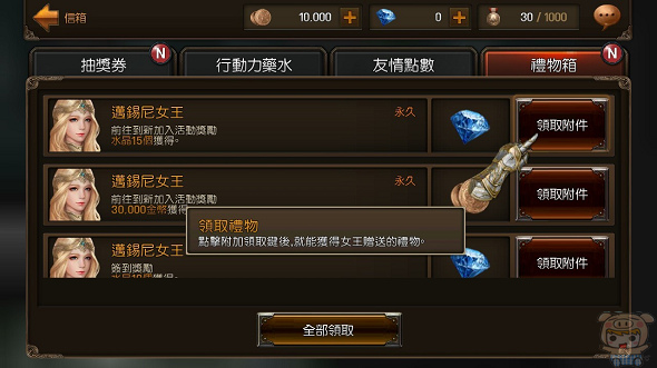 nEO_IMG_鋼鐵王者_4160.jpg