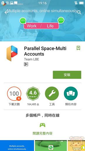 nEO_IMG_parallel space_7167.jpg