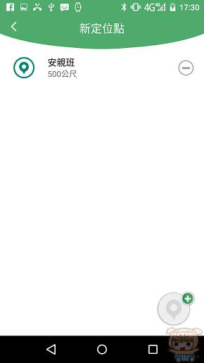 nEO_IMG_Screenshot_2016-04-18-17-30-16.jpg