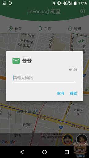 nEO_IMG_Screenshot_2016-04-16-17-16-38.jpg