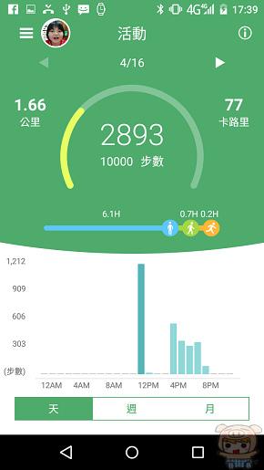 nEO_IMG_Screenshot_2016-04-18-17-39-28.jpg