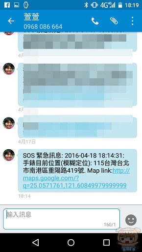 nEO_IMG_Screenshot_2016-04-18-18-19-43.jpg