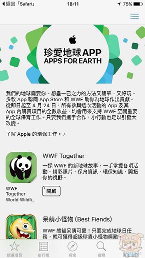 nEO_IMG_WWF_4051.jpg