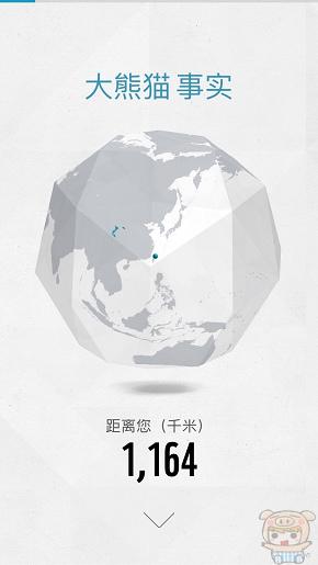 nEO_IMG_WWF_7385.jpg