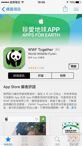 nEO_IMG_WWF_9824.jpg