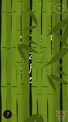 nEO_IMG_WWF_6333.jpg