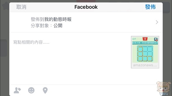 nEO_IMG_移動火柴_2052.jpg