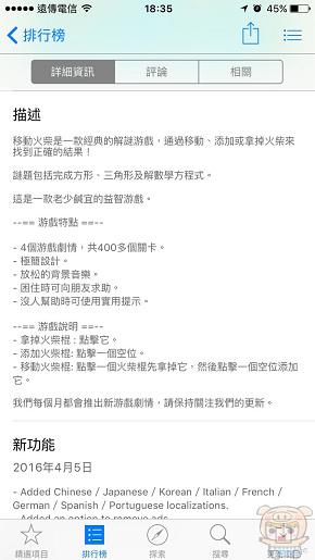 nEO_IMG_移動火柴_2732.jpg
