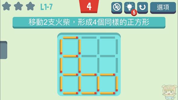 nEO_IMG_移動火柴_3659.jpg