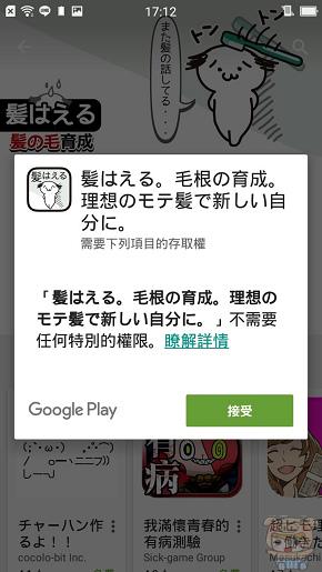 nEO_IMG_5460.jpg