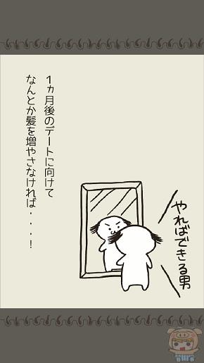 nEO_IMG_64864.jpg