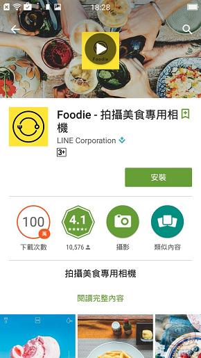 nEO_IMG_foodie_8178.jpg