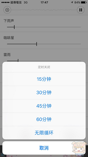 nEO_IMG_白噪聲_2067.jpg