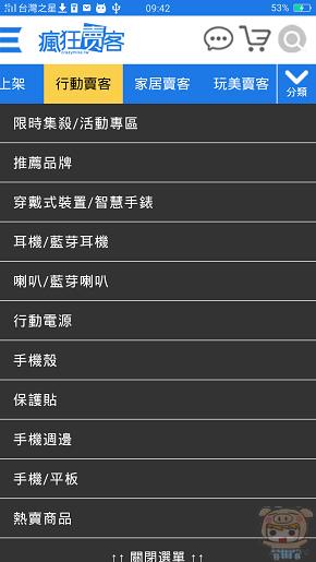 nEO_IMG_Screenshot_2016-04-26-09-42-14-14.jpg