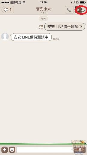 nEO_IMG_LINE備份_721.jpg