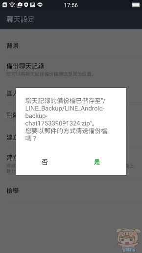nEO_IMG_LINE備份_6650.jpg
