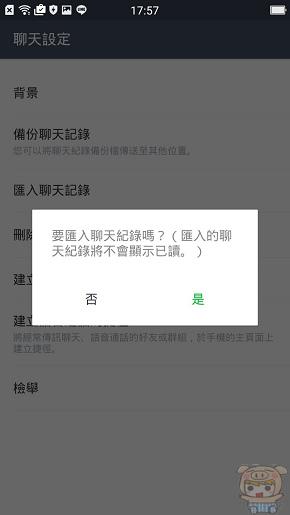 nEO_IMG_LINE備份_5488.jpg
