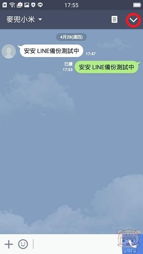 nEO_IMG_LINE備份_7953.jpg