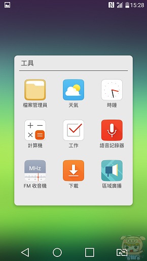 nEO_IMG_Screenshot_2016-04-26-15-28-19.jpg