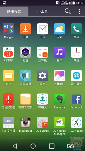 nEO_IMG_Screenshot_2016-05-03-13-02-23.jpg