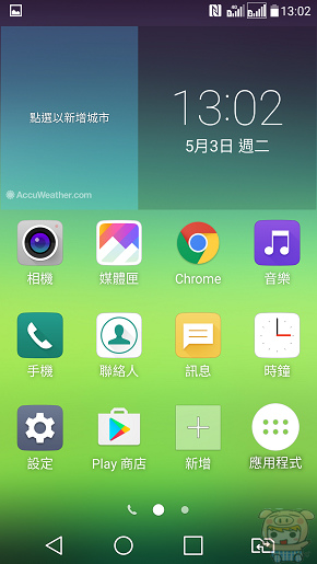 nEO_IMG_Screenshot_2016-05-03-13-02-06.jpg