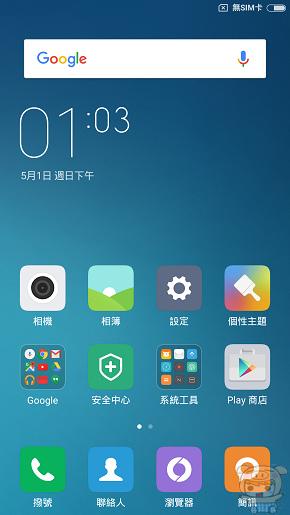 nEO_IMG_Screenshot_2016-05-01-13-03-51_com.miui.home.jpg