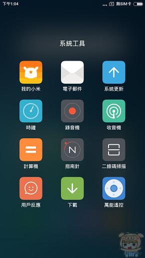 nEO_IMG_Screenshot_2016-05-01-13-04-05_com.miui.home.jpg