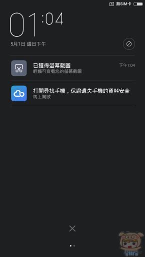 nEO_IMG_Screenshot_2016-05-01-13-04-11_com.miui.home.jpg