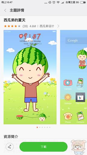 nEO_IMG_Screenshot_2016-05-05-22-47-13_com.android.thememanager.jpg
