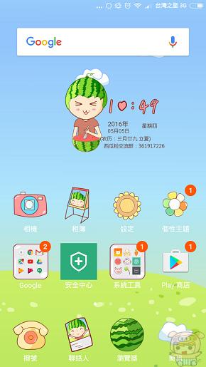 nEO_IMG_Screenshot_2016-05-05-22-49-11_com.miui.home.jpg