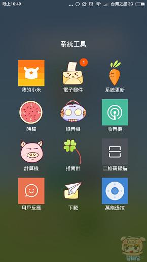 nEO_IMG_Screenshot_2016-05-05-22-49-16_com.miui.home.jpg