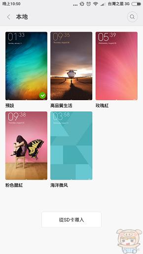 nEO_IMG_Screenshot_2016-05-05-22-50-19_com.android.thememanager.jpg