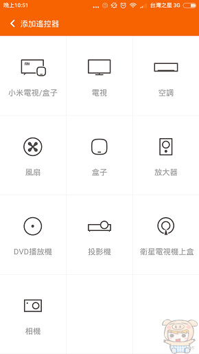 nEO_IMG_Screenshot_2016-05-05-22-51-59_com.duokan.phone.remotecontroller.jpg