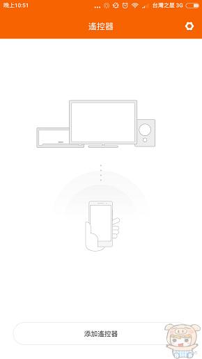 nEO_IMG_Screenshot_2016-05-05-22-51-54_com.duokan.phone.remotecontroller.jpg