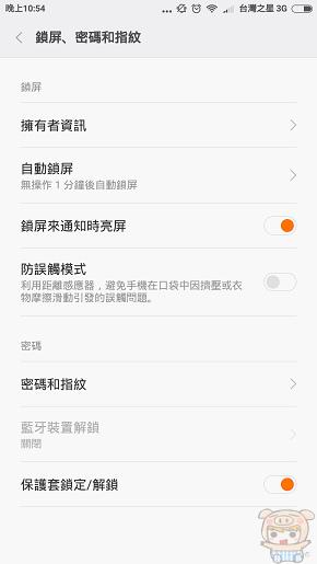 nEO_IMG_Screenshot_2016-05-05-22-54-58_com.android.settings.jpg