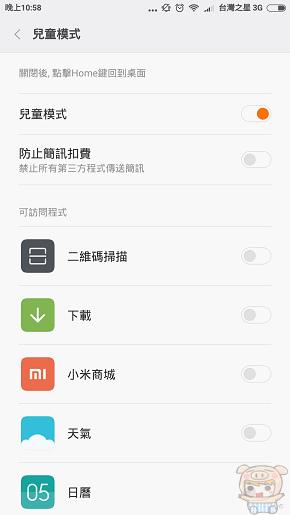 nEO_IMG_Screenshot_2016-05-05-22-58-37_com.android.settings.jpg