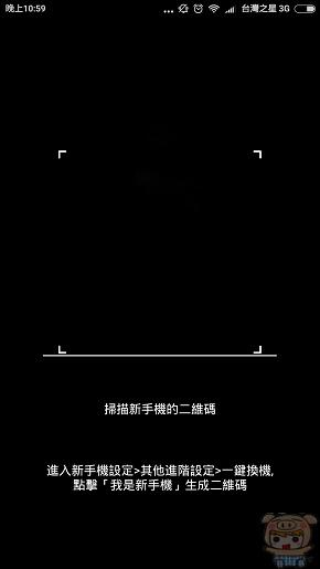 nEO_IMG_Screenshot_2016-05-05-22-59-50_com.miui.backup.jpg