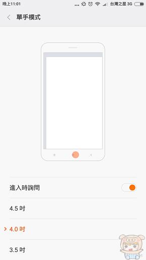 nEO_IMG_Screenshot_2016-05-05-23-01-21_com.android.settings.jpg