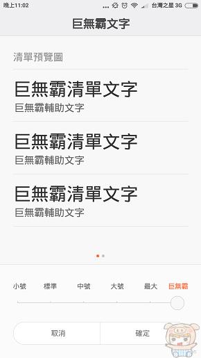 nEO_IMG_Screenshot_2016-05-05-23-02-35_com.android.settings.jpg