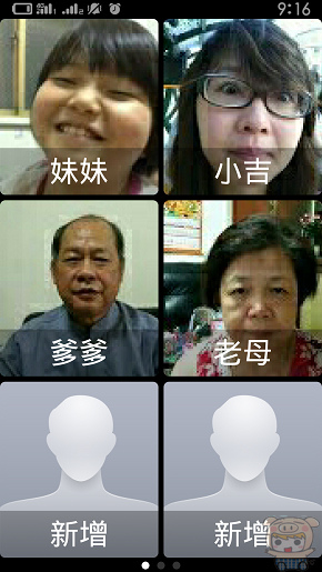 nEO_IMG_Screenshot_2016-05-06-09-16-59_com.jeejen.family.miui.jpg