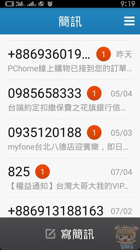 nEO_IMG_Screenshot_2016-05-06-09-19-09_com.jeejen.family.miui.jpg
