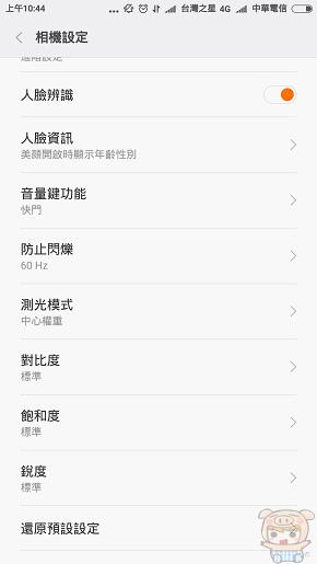 nEO_IMG_Screenshot_2016-05-06-10-44-23_com.android.camera.jpg