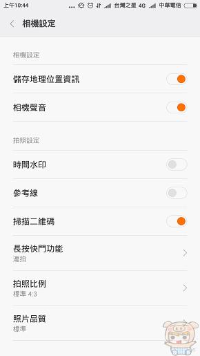 nEO_IMG_Screenshot_2016-05-06-10-44-20_com.android.camera.jpg