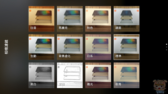 nEO_IMG_Screenshot_2016-05-06-10-43-49_com.android.camera.jpg