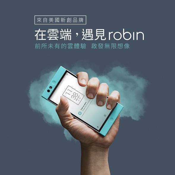 nEO_IMG_Nextbit-Robin-主視覺.jpg
