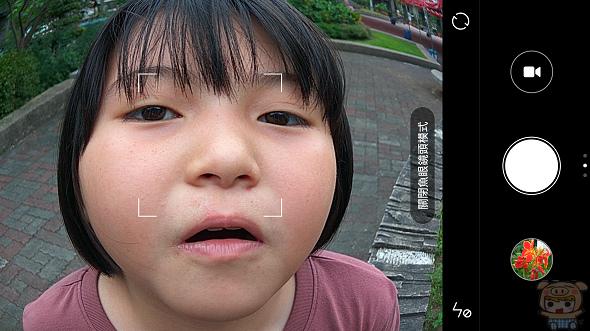 nEO_IMG_Screenshot_2016-05-07-15-59-46_com.android.camera.jpg