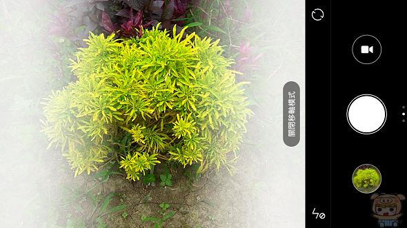 nEO_IMG_Screenshot_2016-05-07-16-02-47_com.android.camera.jpg