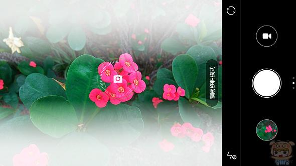 nEO_IMG_Screenshot_2016-05-07-16-10-54_com.android.camera.jpg