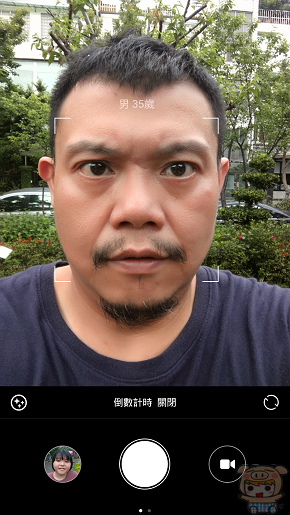 nEO_IMG_Screenshot_2016-05-07-16-00-46_com.android.camera.jpg