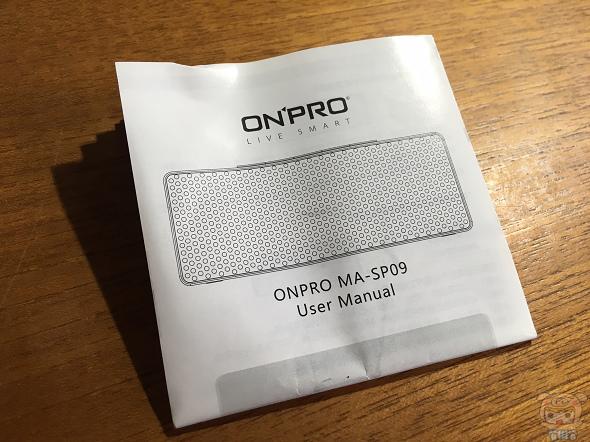 nEO_IMG_ONPRO MA-SP09_658.jpg